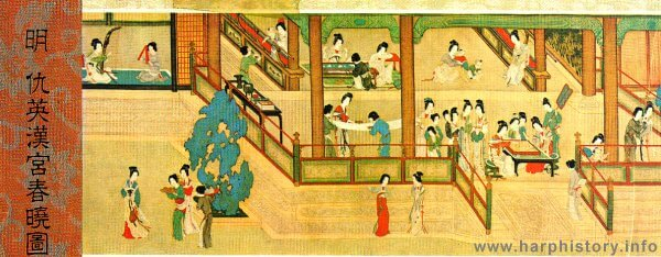Ming Dynasty court with angular harp